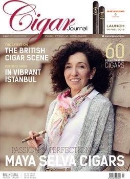シガージャーナル (Cigar Journal Magazine) 03/2015